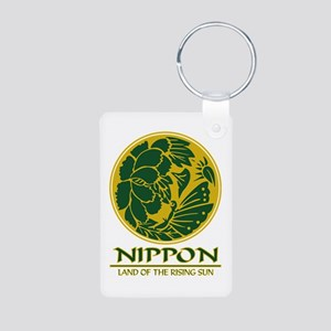 """Nippon Butterfly (green)"" Aluminum Photo Keychain"