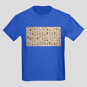 Matzo Mart Kids' Dark T-Shirt 2 (Choose Color)