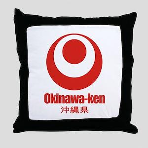 """""""Okinawa-ken"""" Throw Pillow"""