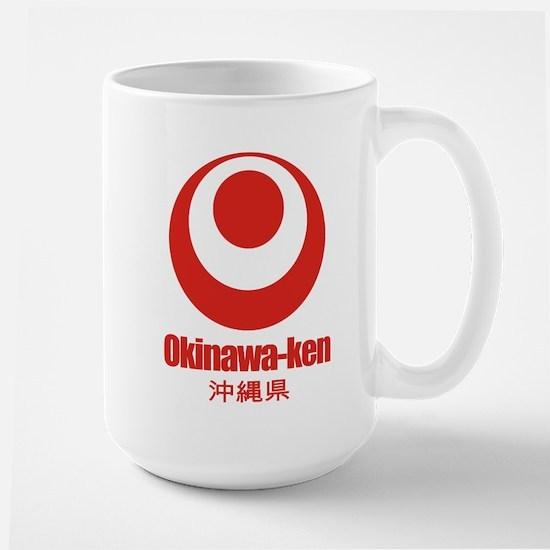 """""""Okinawa-ken"""" Large Mug"""