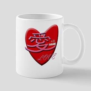 Asian Love Mug
