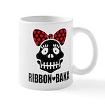 RIBBON-BAKA Mug