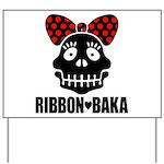 RIBBON-BAKA Yard Sign