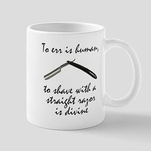 To err is human... Mug