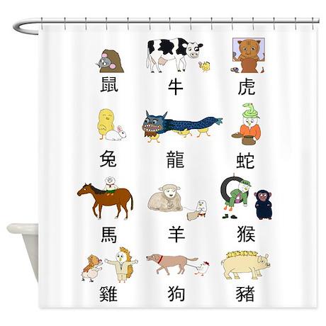 Chinese Zodiac Shower Curtain By Yayatheduck