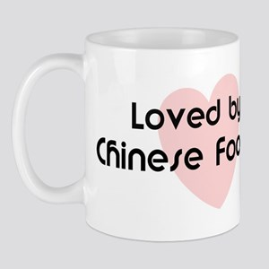 Loved by a Chinese Foo Dog Mug