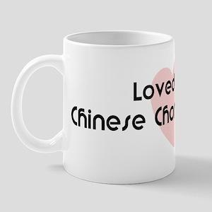 Loved by a Chinese Chongqing  Mug