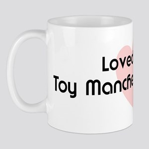 Loved by a Toy Manchester Ter Mug