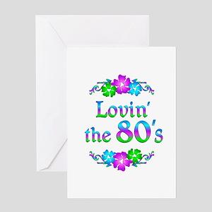Lovin the 80s Greeting Card