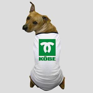 """""""Kobe"""" Dog T-Shirt"""