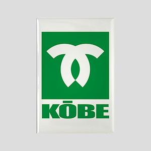 """""""Kobe"""" Rectangle Magnet"""