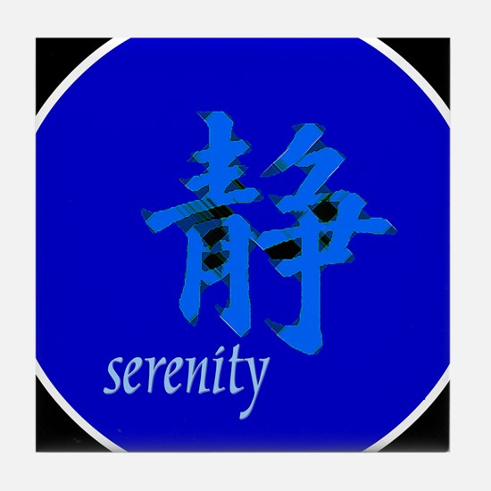 Serenity Tile Coaster