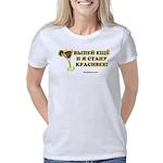 krashe copy Women's Classic T-Shirt