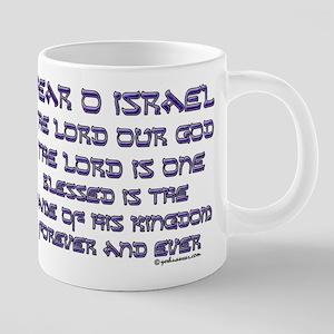 Here O Israel Mugs