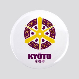 """Kyoto"" 3.5"" Button"