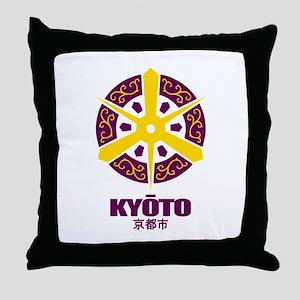 """""""Kyoto"""" Throw Pillow"""