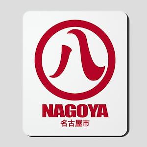 """""""Nagoya"""" Mousepad"""