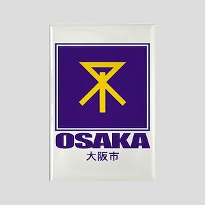 """""""Osaka"""" Rectangle Magnet"""