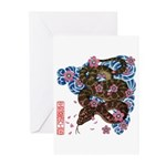 Snake and cherry Greeting Cards (Pk of 10)