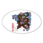 Snake and cherry Sticker (Oval 50 pk)