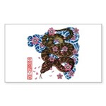 Snake and cherry Sticker (Rectangle 50 pk)