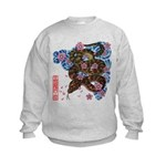 Snake and cherry Kids Sweatshirt