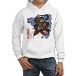 Snake and cherry Hooded Sweatshirt