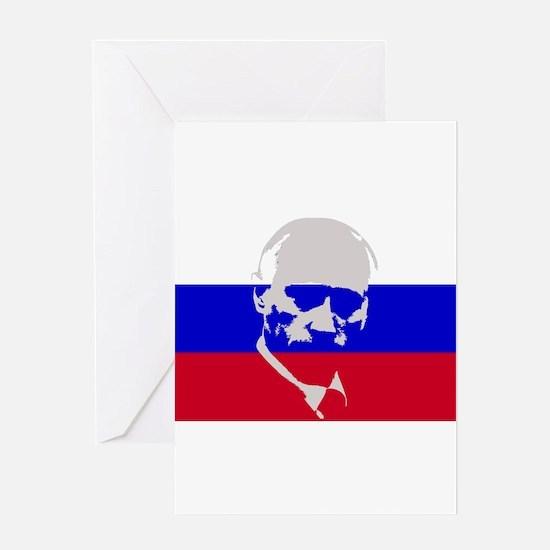 Putin Greeting Card