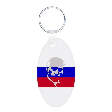 Putin Aluminum Oval Keychain