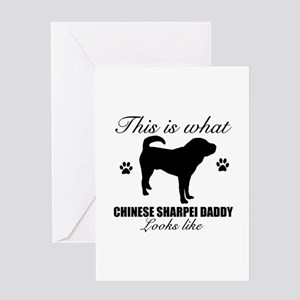 Chinese Sharpei daddy Greeting Card