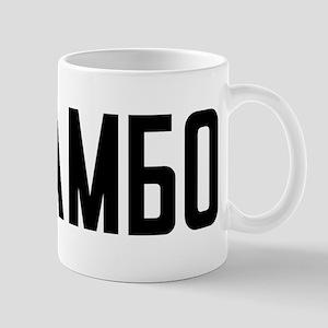 Russian Sambo Mug