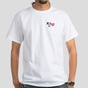 Heart Jin T-Shirt