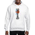 Ukiyo-e - 'Toyokuni III' Hooded Sweatshirt