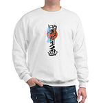 Ukiyo-e - 'Toyokuni III' Sweatshirt