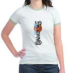 Ukiyo-e - 'Toyokuni III' Jr. Ringer T-Shirt