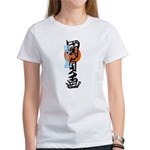 Ukiyo-e - 'Toyokuni III' Women's T-Shirt