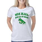 ZABA1 Women's Classic T-Shirt