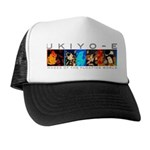 Ukiyo-e - 'Floating World' Trucker Hat