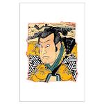 Ukiyo-e - 'Kunisada Head' Large Poster