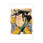 Ukiyo-e - 'Kunisada Head' Mini Poster Print