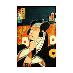 Ukiyo-e - 'Kunidragon' Mini Poster Print