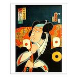 Ukiyo-e - 'Kunidragon' Small Poster
