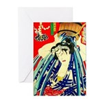 Ukiyo-e - 'Kunichika Penance' Greeting Cards (Pack