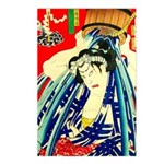 Ukiyo-e - 'Kunichika Penance' Postcards (Package o