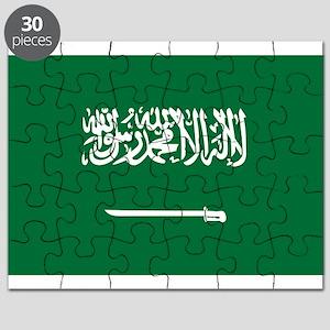 Saudi Arabia Flag Puzzle