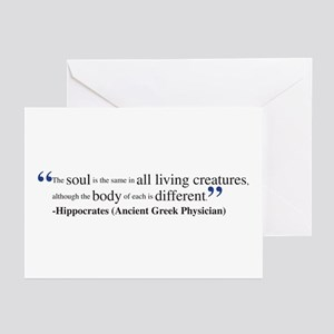 Hippocrates quote Greeting Cards (Pk of 10)