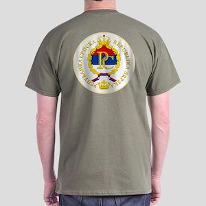 """Republika Srpska COA"" Dark T-Shirt"