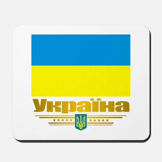"""Ukraine National Flag"" Mousepad"