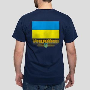 """Ukraine National Flag"" Dark T-Shirt"