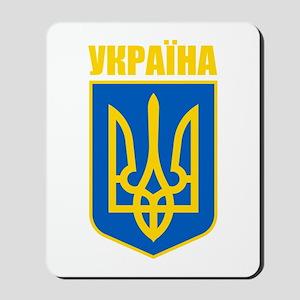 """""""Ukraine COA"""" Mousepad"""